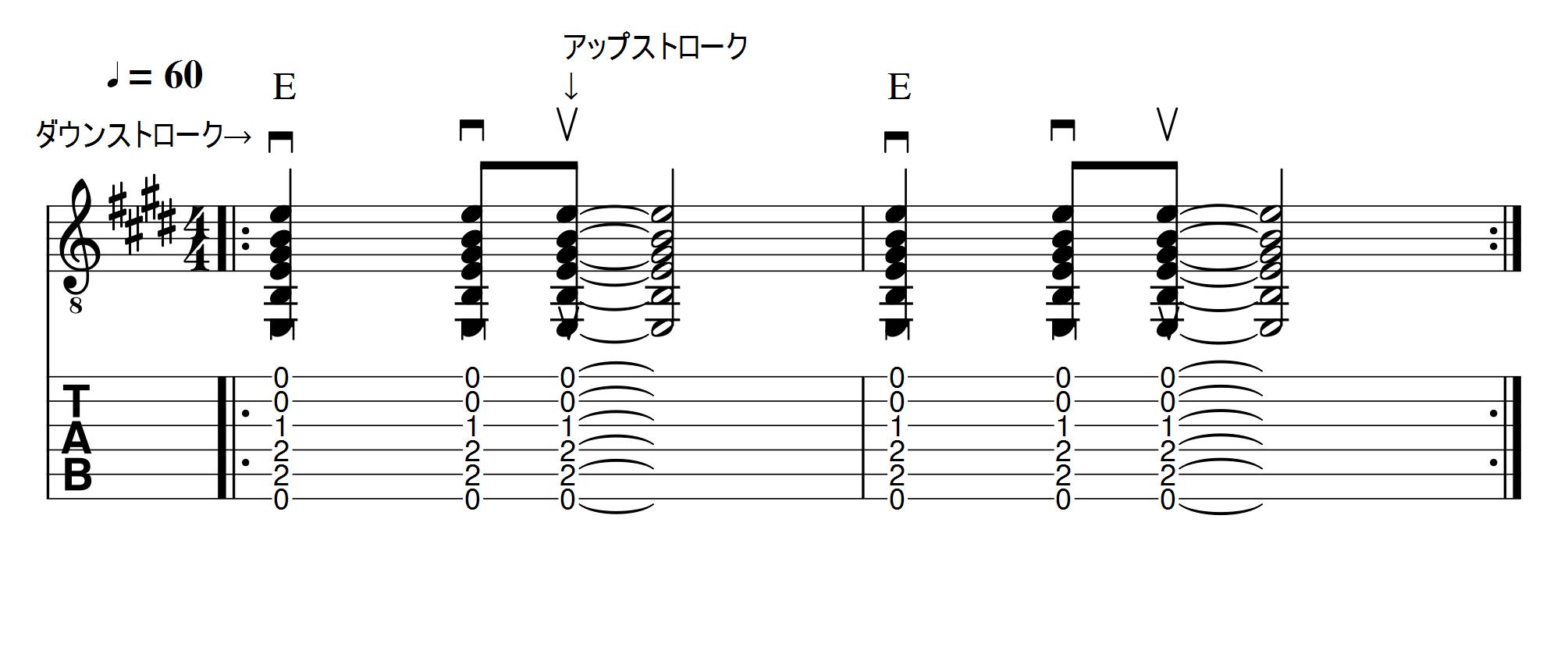 stroke2-1