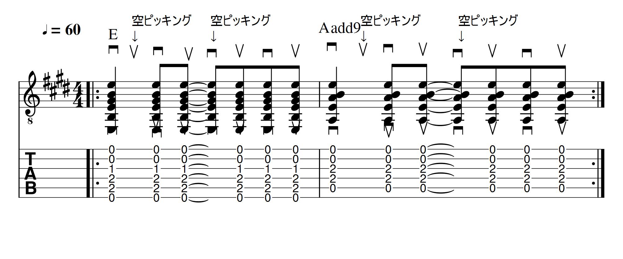 stroke4-1